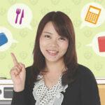 和田由貴(節約術)のプロフと家族や年収は?おすすめ本!『ホンマでっか!?TV』
